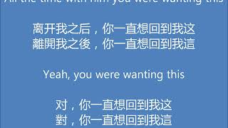 《Lie/谎言》- Lukas Graham(卢卡斯葛拉汉乐队) - 英中文歌词/ English and Chinese lyrics
