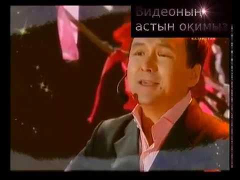 Рамазан Стамғазиев - Сағыныш көктем