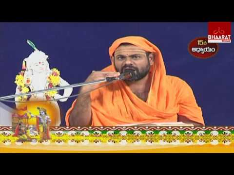 Srimad Bhagavad Gita | Swami Paripoornananda Saraswati | Telugu Bhagavad Gita | Episode No #328