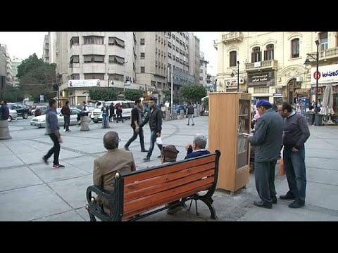 مبادرة مدنية في شوارع القاهرة -ضع كتابا... وخذ كتابا-  - نشر قبل 30 دقيقة