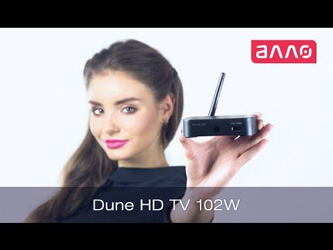 Видео-обзор HD-медиаплеера Dune HD TV 102W