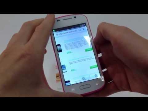 Galaxy i9300 S9 MTK6517 RAM256 Мб Android 4.1.1 экран 4.0 (копия Samsung Galaxy S3)
