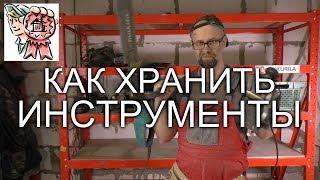 видео Интересный строительный портал
