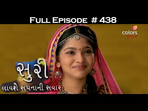 Suri - 14th April 2017 - સુરી - Full Episode
