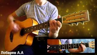 Gregorian - Moment of peace(на гитаре)