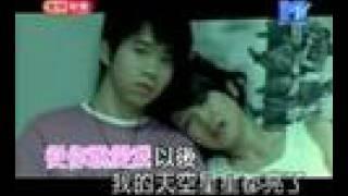 光良 - 童話 thumbnail