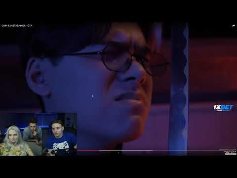 modestal смотрит CMH & INSTASAMKA - GTA / РЕАКЦИЯ