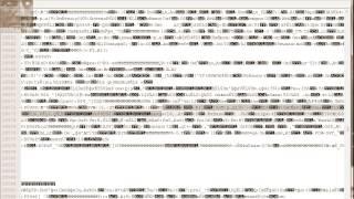Обзор исходного кода Deus Ex Human Revolution