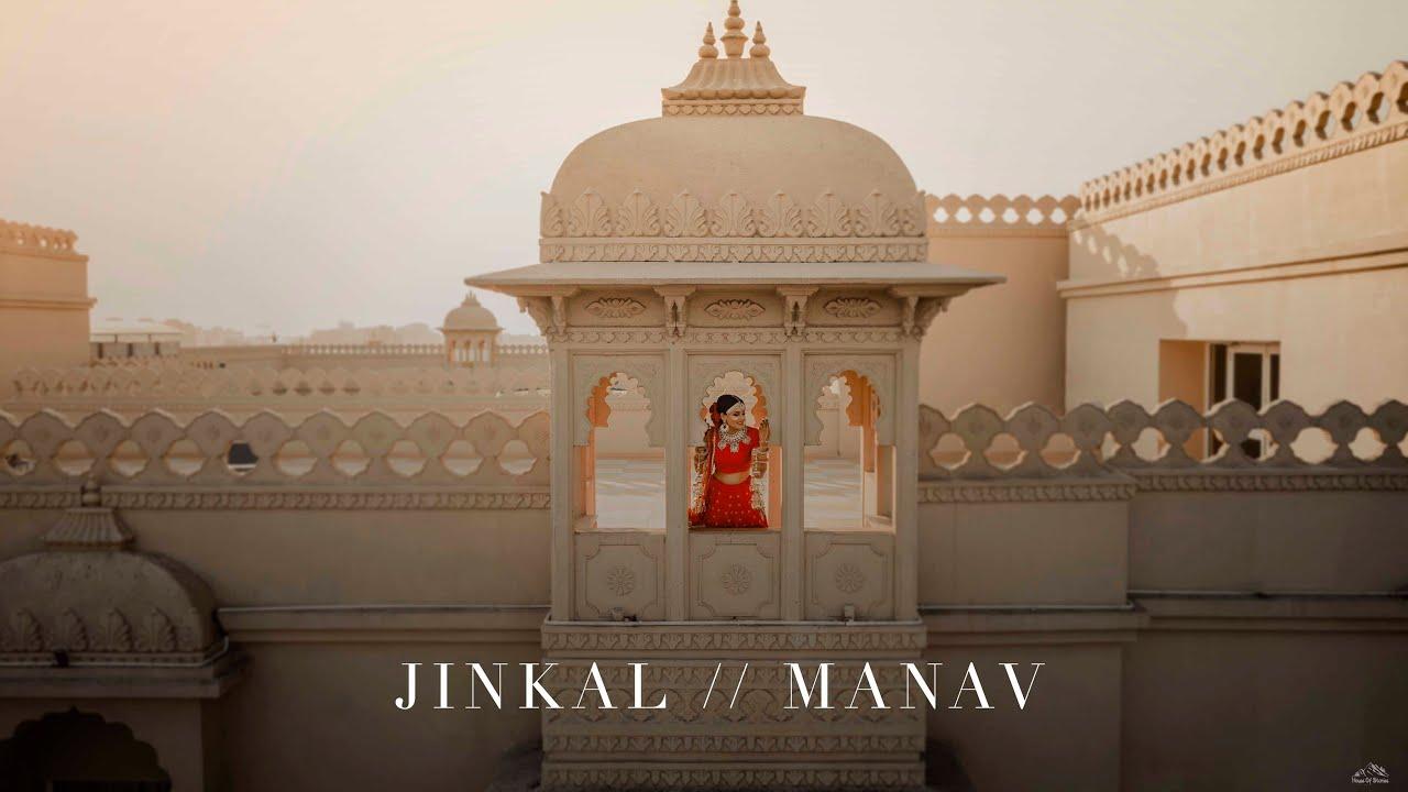 Jinkal & Manav   Wedding Teaser   HouseOfStories