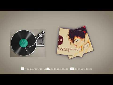 Mose N & MD Dj feat. Ann Lee - Ding a ling (Original Mix) [Sepaya Records]