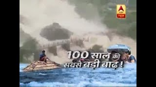 Sansani: Kerala Suffers With Most Destructive Flood Since 100 Years | ABP News
