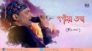Hello guys, after a long time i am back with new zubeen remix song hope you really love it. presenting the version of popiya tora by garg from...