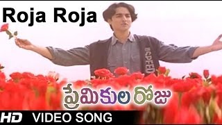 Roja Roja Full Video Song    Premikula Roju Movie    Kunal    Sonali Bendre    A.R.Rahman
