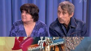 Мужское / Женское - Падчерица. Выпуск от17.07.2017