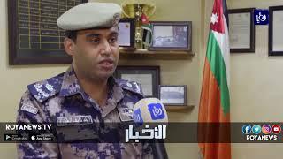 الدفاع المدني يؤكد ضرورة انتهاج السلوك الوقائي السليم خلال عيد الأضحى - (19-8-2018)