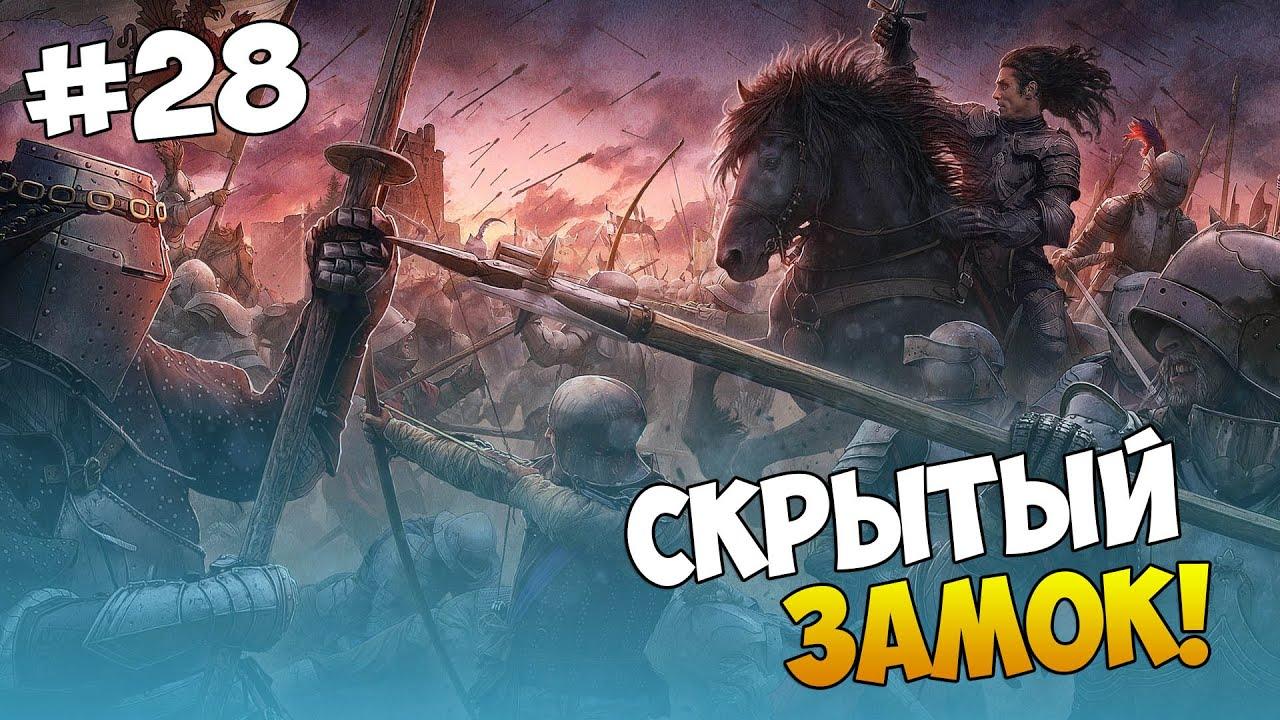 mount and blade nova aetas скачать торрент на русском