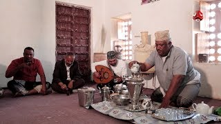 طقوس الشاي في شبام على انغام الفن الحضرمي الرفيع    يوم في حضرموت