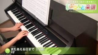 使用した楽譜はコチラ http://www.print-gakufu.com/score/detail/26451...