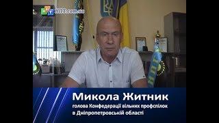 Микола Житник повернувся з Києва після голодування