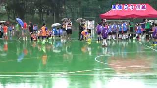 Publication Date: 2017-07-04 | Video Title: 馬循 vs 禾輋信義 (賽馬會五人足球盃學校組分組賽四)