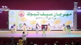قناة اطفال ومواهب الفضائية حفل مهرجان صيف تبوك
