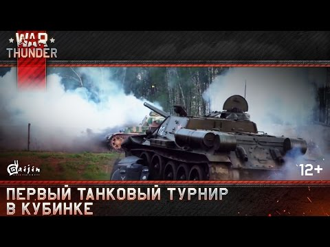 Thunder Show: Little defenderиз YouTube · Длительность: 7 мин56 с