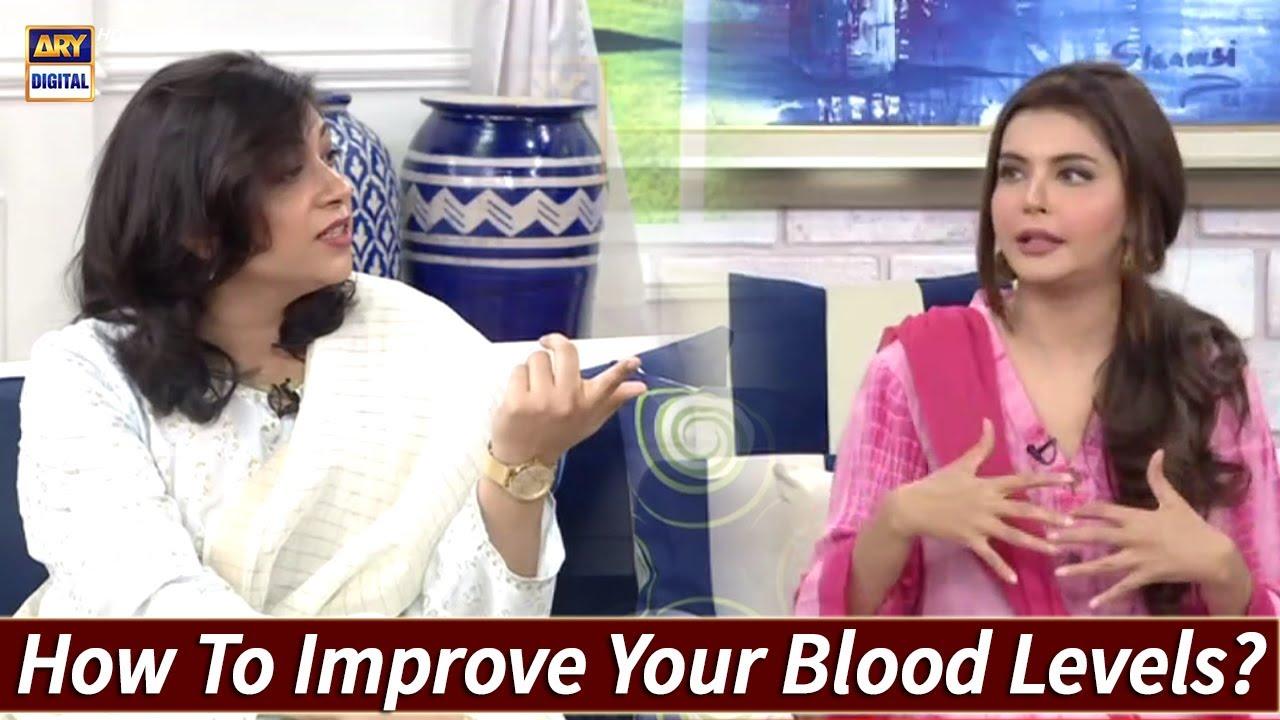 Blood Levels Achay Karne Ke Liye Kya Karna Chahiye?