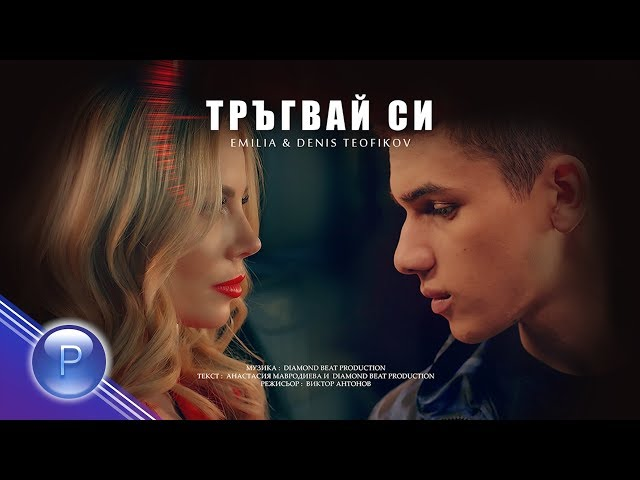 Youtube Trends in Bulgaria - watch and download the best videos from Youtube in Bulgaria.