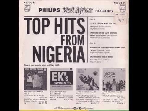 Philips West African Records - Top Hits From Nigeria (Full EP)