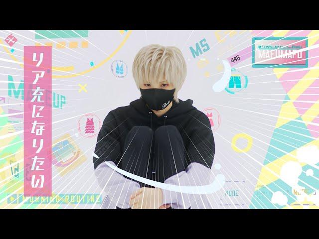 公式YOUTUBE 【MV】リア充になりたい/まふまふ