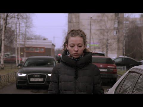 «Человек. Убийство» Короткометражный фильм (2019)