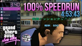 GTA Vice City 100% Speedrun - 4:53:43 [PB]