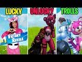 LOL Piggyback Emote! LUCKY vs UNLUCKY vs TROLLS! Fortnite Funny Moments 294
