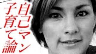 【悲報】梅宮アンナ坂上忍に育児論ボロカス…子供いない人に言われるって...