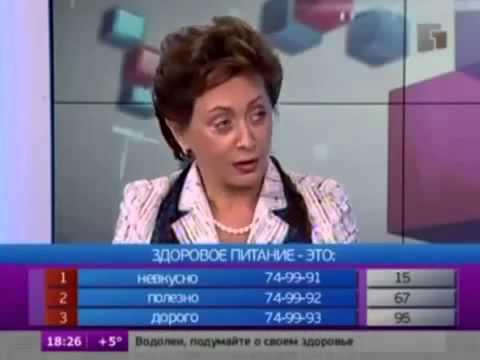 Клиника ФГБУН «ФИЦ питания и биотехнологии».
