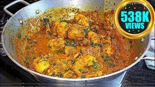 Lemon Kadai Chicken Recipe | Karahi Lemon Chicken Drumsticks Curry