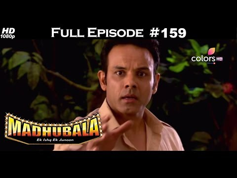 Thendral Episode 73, 24/03/10
