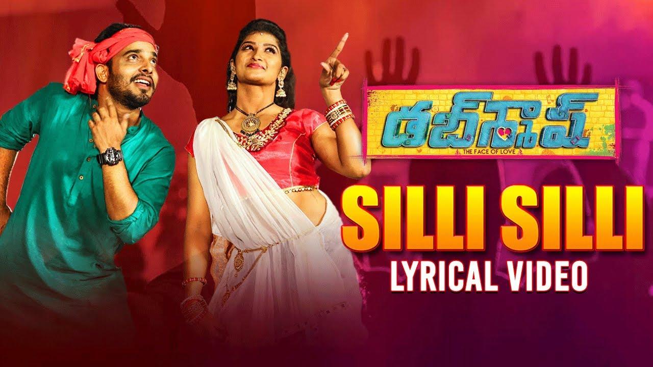 Silli Silli Lyrical Video Song | DUBSMASH Telugu Movie