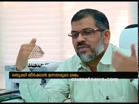 Calicut University Ragging ; Director produces false report