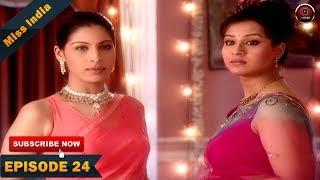MISS INDIA | SHILPA SHINDE | TV SERIAL EPISODE 24 | BHOJPURI PAKHI HEGDE | DD National