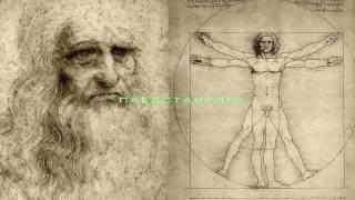 Древние символы сакральной геометрии в Цветке Жизни