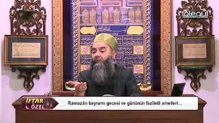 Ramazân bayramı gecesi ve gününün fazîletli amelleri - Cübbeli Ahmet Hocaefendi Lâlegül TV