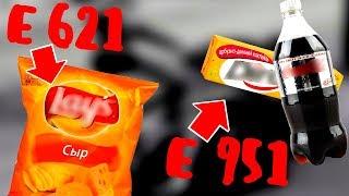 видео Пищевая добавка Аспартам (E951)
