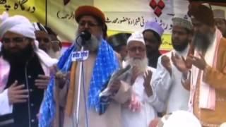 Bold speech of allama syed Kaleem Ashraf