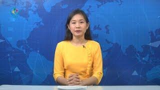 ဒီဗြီဘီ ရုပ္သံ ညေနခင္း သတင္းမ်ား (DVB TV 27.06.2019 Evening News)