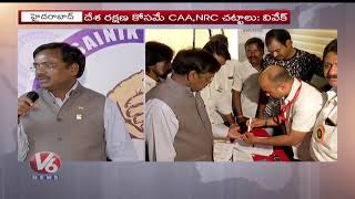 BJP Leader Vivek Venkataswamy Launch Marriage Bureau And Health Camp