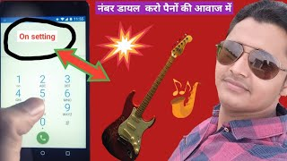 dialpad secrets!dialpad for android!android reletive tuturiol in hindi!redmi tips and tricks!