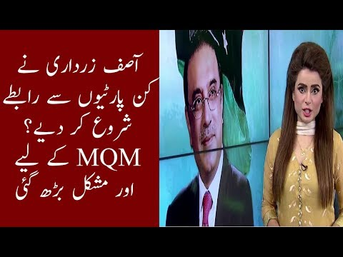 Asif Ali Zardari Trying To Contact With Others Party's | Neo News