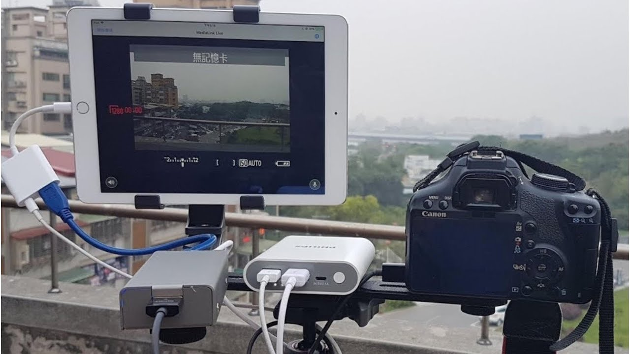How to use iPad as monitor for DSLR by wire hdmi