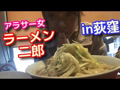 アラサー女ラーメン二郎野菜マシ&アブラ爆食い